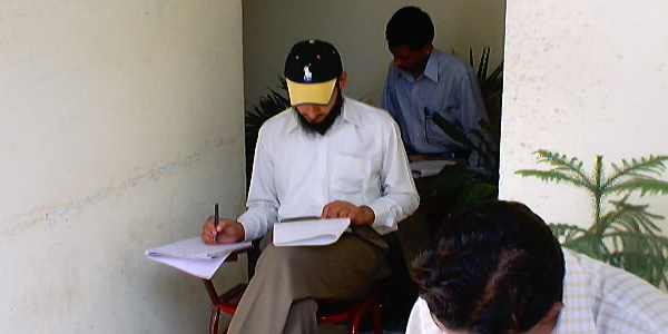 BZU Test Preparation Class Test
